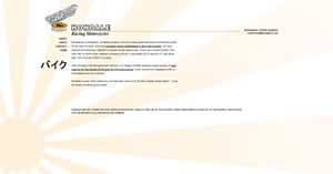 Hondale Website Screen Capture